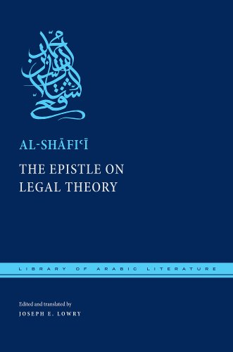 Epistle on Legal Theory   2012 edition cover