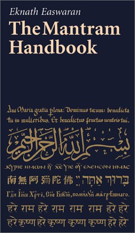 Mantram Handbook  4th 1998 (Revised) edition cover