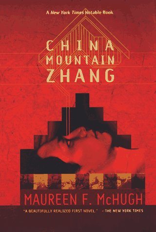 China Mountain Zhang  Revised edition cover