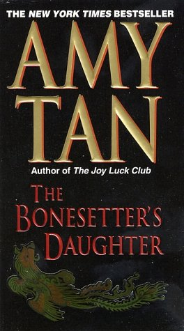 Bonesetter's Daughter   2001 (Reprint) edition cover
