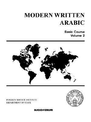 Arabic : Modern Written N/A 9780884327981 Front Cover