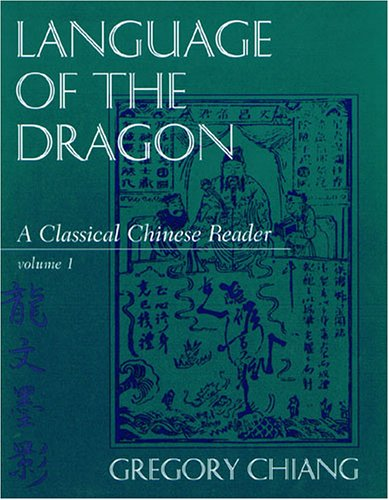 Language of the Dragon : A Classical Chinese Reader  1998 edition cover