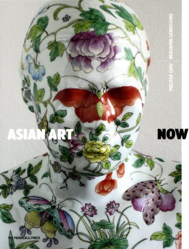 Asian Art Now   2010 edition cover