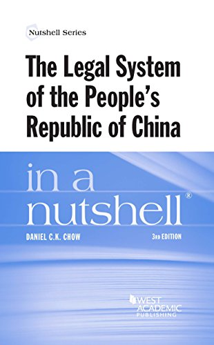 Legal System of the People's Republic of China in a Nutshell  3rd 2015 9780314290984 Front Cover