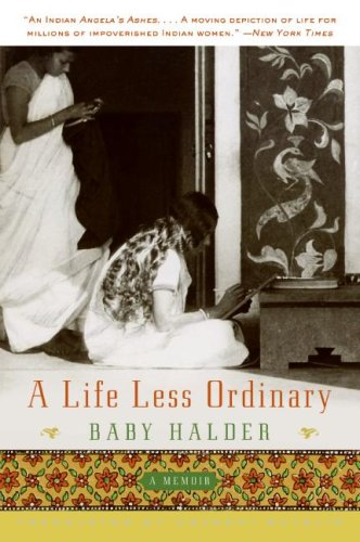 Life Less Ordinary A Memoir N/A 9780061373985 Front Cover
