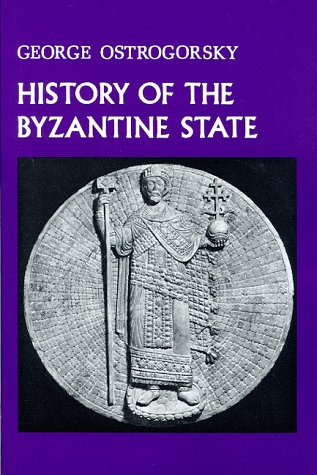 History of the Byzantine State   1986 edition cover