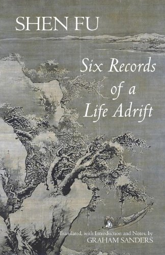 Six Records of a Life Adrift   2011 edition cover