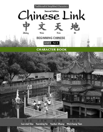 Chinese Link Beginning Chinese, Traditional and Simplified Characters 2nd 2011 edition cover