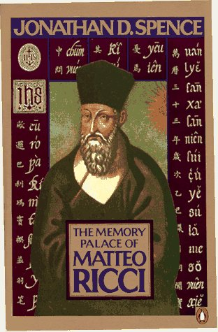 Memory Palace of Matteo Ricci  N/A edition cover