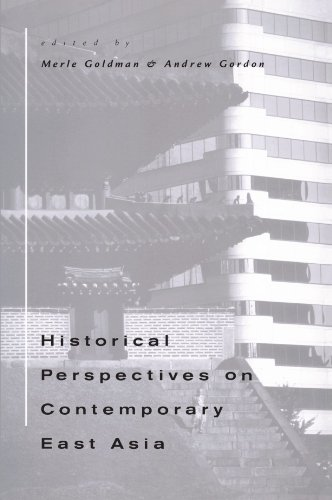 Historical Perspectives on Contemporary East Asia   2000 edition cover
