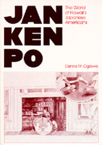 Jan Ken Po The World of Hawaii's Japanese Americans  1973 edition cover