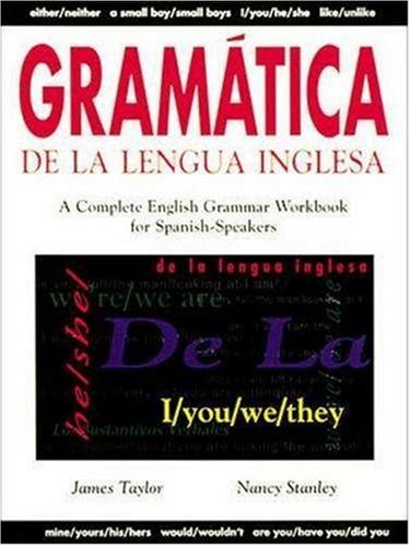 English Grammar   1995 (Workbook) edition cover