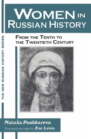 Women in Russian History From the Tenth to the Twentieth Century  1997 edition cover