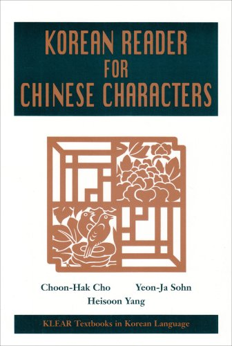 Korean Reader for Chinese Characters   2002 edition cover