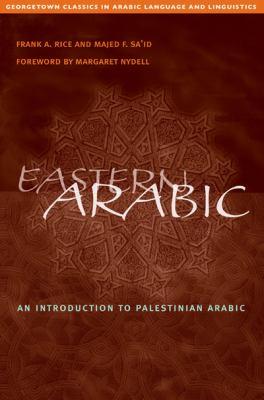 Eastern Arabic  N/A edition cover