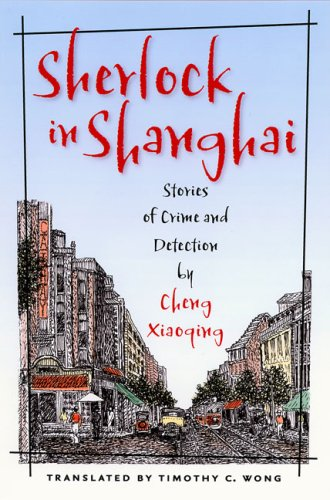 Sherlock in Shanghai Stories of Crime and Detection  2006 edition cover