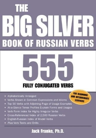 Big Silver Book of Russian Verbs   2005 edition cover