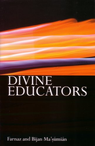 Divine Educators   2005 edition cover