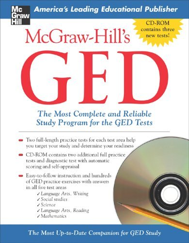 GED The Most Complete and Reliable Study Program for the GED Tests  2005 edition cover