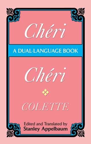 Cheri   2001 edition cover