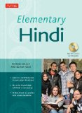 Elementary Hindi   2014 edition cover