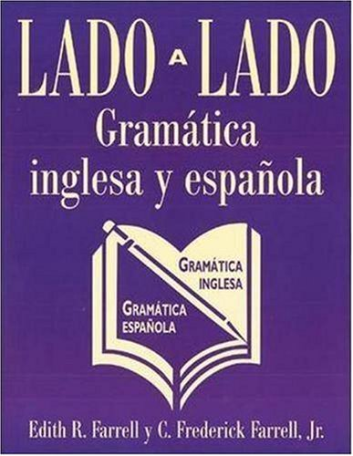 Side by Side English and Spanish Grammar   1998 edition cover