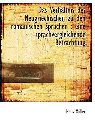 Verh�ltnis des Neugriechischen Zu Den Romanischen Sprachen Eine sprachvergleichende Betrachtun N/A 9781115269995 Front Cover