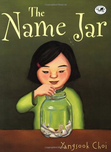 Name Jar  N/A 9780440417996 Front Cover
