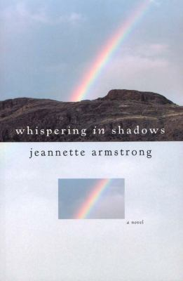 Whispering in Shadows   2000 edition cover