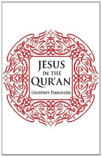 Jesus in the Qur'an   2013 edition cover