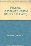 Physics Technology Update, Books a la Carte Edition  4th 2014 edition cover