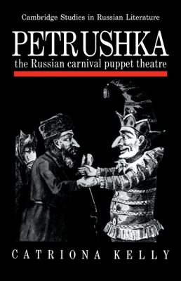 Petrushka The Russian Carnival Puppet Theatre N/A 9780521108997 Front Cover