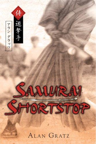 Samurai Shortstop  N/A edition cover