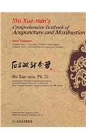 Shi Xuemin's Comprehensive Textbook of Acupuncture and Moxibustion:  2007 edition cover