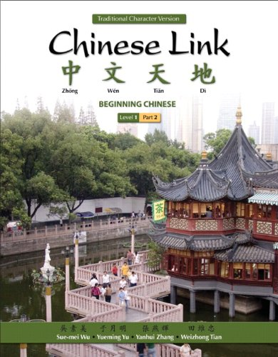 Chinese Link  2nd 2011 edition cover