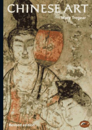 Chinese Art  2nd 1997 (Revised) edition cover