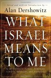 What Israel Means to Me By 80 Prominent Writers, Performers, Scholars, Politicians, and Journalists 2006 9780471679004 Front Cover