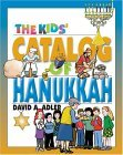 Kids' Catalog of Hanukkah 2004 9780827608054 Front Cover