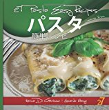 27 Pasta Easy Recipes Japanese Edition Italian Pasta 2013 9781482756067 Front Cover