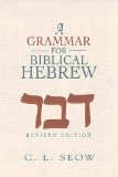 Grammar for Biblical Hebrew (Revised Edition) 1995 9781426789076 Front Cover
