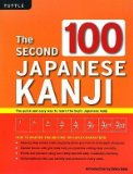 Second 100 Japanese Kanji The Quick and Easy Way to Learn the Basic Japanese Kanji 1st 2009 9784805310090 Front Cover