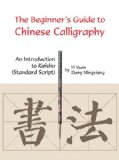 Beginner's Guide to Chinese Calligraphy An Introduction to Kaishu (Standard Script) 2010 9781602201132 Front Cover