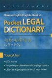 Chinese-English/English-Chinese Pocket Legal Dictionary 2008 9780781812153 Front Cover