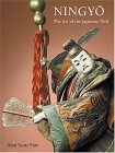 Ningyo The Art of the Japanese Doll 2004 9780804836159 Front Cover