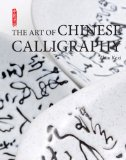 Art of Chinese Calligraphy 2010 9781602201170 Front Cover