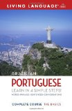 Portuguese 2008 9781400024193 Front Cover