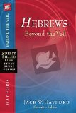Hebrews Beyond the Veil 2009 9781418541217 Front Cover