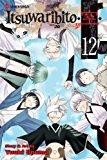 Itsuwaribito , Vol. 12 2014 9781421565231 Front Cover