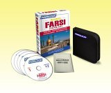 Basic Farsi : Learn to Speak and Understand Farsi (Persian) with Pimsleur Language Programs 2005 9780743551243 Front Cover