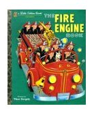 Fire Engine Book 2001 9780307960245 Front Cover